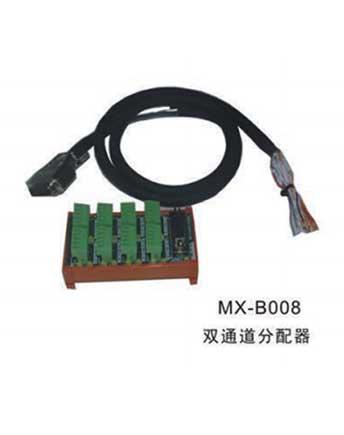 MX-B008双通道分配器