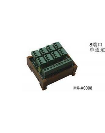 MX-A0008