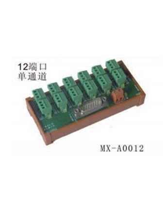 MX-A0012