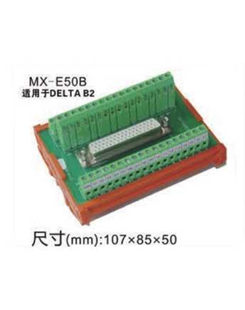 MX-E50B