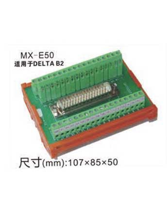 MX-E50