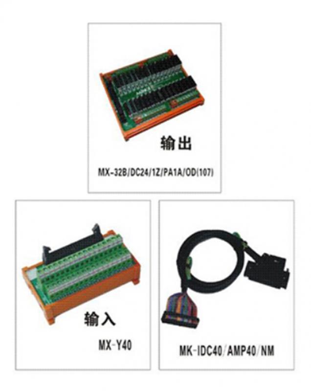 与汇川PLC-32点输入/输出模组
